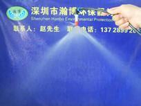 塑料螺旋喷嘴喷雾视频